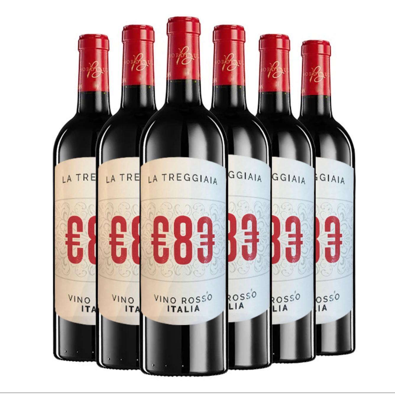 欧八干红葡萄酒