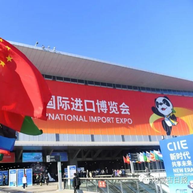 第四届进博会进入倒计时品质生活成中国消费新趋势